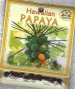 hawaiian-papaya-front-medium